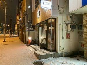 札幌ソーシャルラウンジ