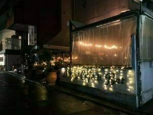 渋谷ボヘミア