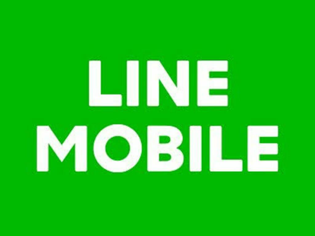 LINEモバイルのイメージ