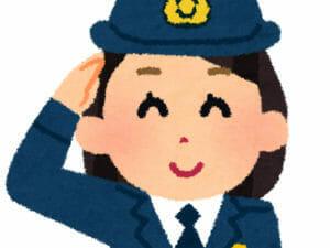 婦人警官のイラスト