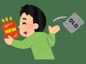 日本オワコン