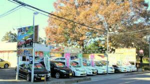 中古車店のイメージ