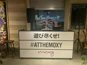「モクシー東京錦糸町」のDJブース